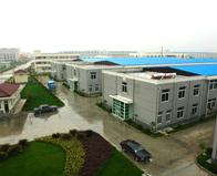 上海菇新加工单位厂区鸟瞰图