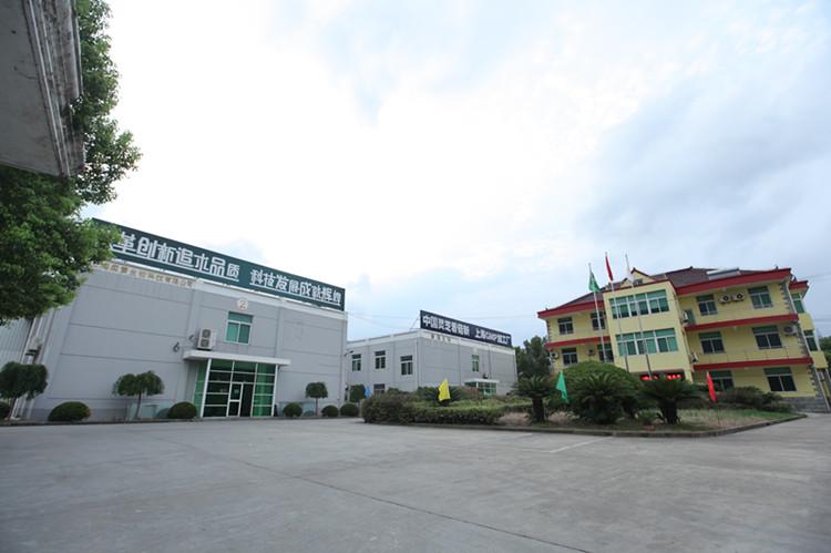 菇新GMP加工厂厂区