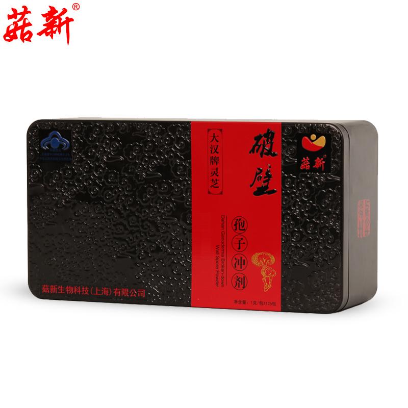 菇新大汉牌灵芝破壁孢子冲剂126克黑色铁盒装